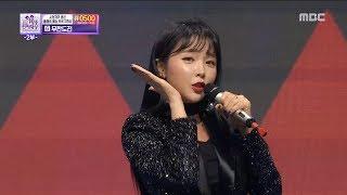 [2017 MBC Entertainment Awards]Yeongcheol,Jinyeong특별무대 - 따르릉