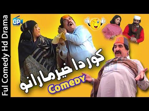 Pashto Drama Ismail Shahid 2018 Pashto Funny Video Ismail Shahid Drama Pashto Film | Pashto Video