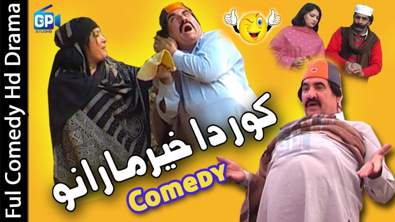 Download pashto drama ismail shahid 2018 pashto funny video ismail shahid drama Pashto Film | Pashto Video