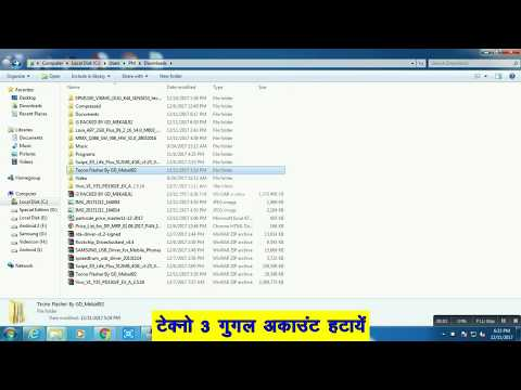 हिंदी] tecno i3 7 0 frp lock remove in hindi - Видео сообщество