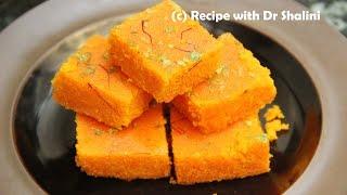Kesar Coconut Barfi | Coconut Barfi | Coconut Burfi Recipe | Indian Sweets | Coconut Kesar Barfi