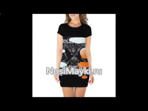 купить красивое коктейльное платье на новый год - YouTube
