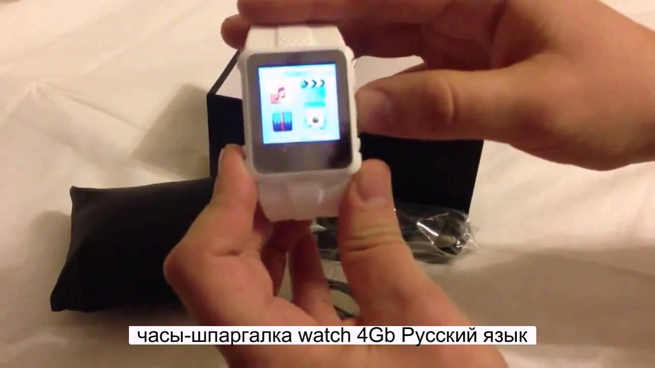 LED часы бинарные 8/32 черные - купить LED часы - YouTube