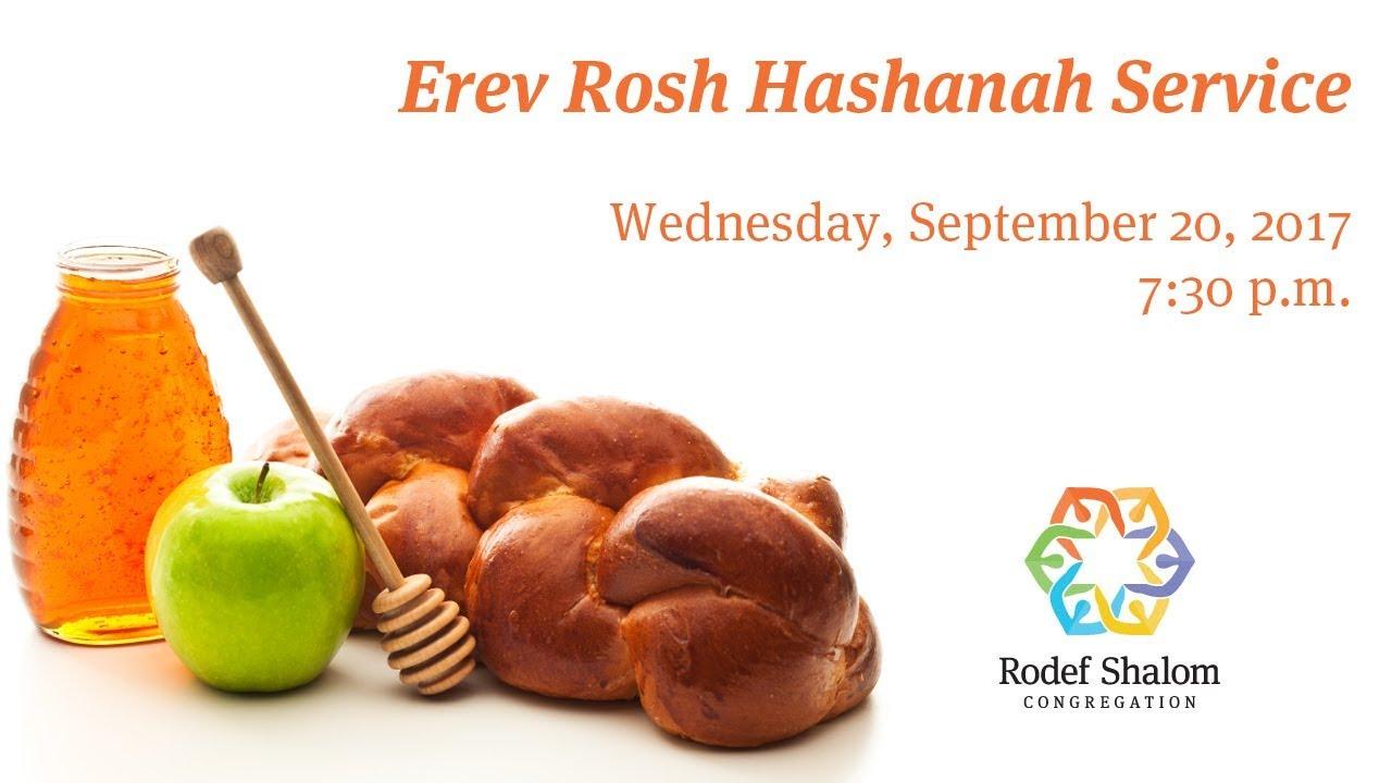 Rosh Hashanah 2017 Pictures Picture Joliet