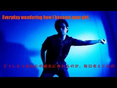 Daisuke full ver.