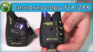 Сигнализаторы Flajzar FISHTRON Q9-TX - обзор