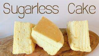 无糖戚风蛋糕/ 健康 / 轻盈 / 松软  sugarless cake