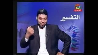 الحلقة الأولى من تفسير سورة الطور أبو اليزيد سلامة للثانوية الأزهرية