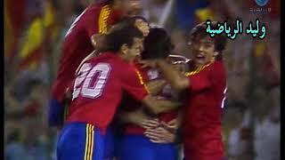 هدف ساورا في يوغسلافيا ـ كأس العالم 82 م تعليق عربي