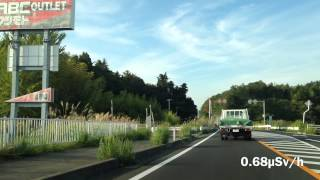 2014-09-23 Radiational Dose of the Route 6 at the Fukushima Daiichi Nuclear Power Plant