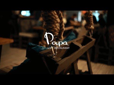 PAPA Loft-Restaurant | Ночной ресторан Тольятти | Открытие
