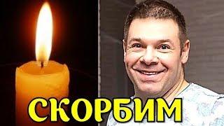 """Ему было всего 47. Сегодня не стало солиста известной группы """"140 ударов в минут"""" - Юрий Абрамов"""