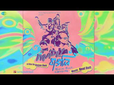 Samoy | Madly Bangali | Bengali Movie Song | Rupam Islam