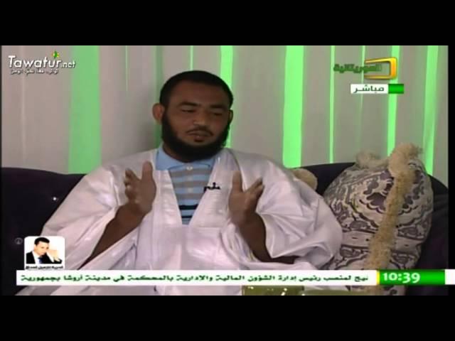 برنامج يوم جديد ـ فقرة نقاش حول أهمية العمل في الإسلام.