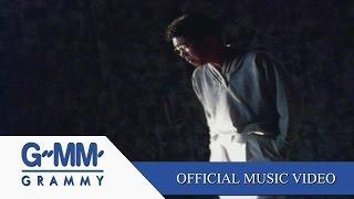 คนไม่มีวาสนา - ชรัส เฟื่องอารมย์【OFFICIAL MV】