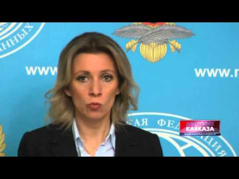 "Zakharova: ""Format of OSCE Minsk Group is universally recognized"""