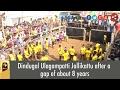 Dindugal Ulagampatti Jallikattu Held after a Gap of 8 Years   Full Video