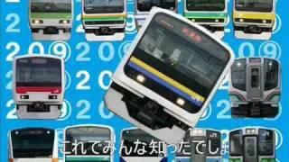 おてんば☆ラヴトレイン 20⑨系 (209系)