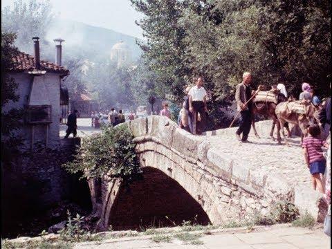 Prizreni, Qyteti I Burimeve Dhe Bukurisë (1972)