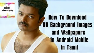 How To Download HD Background Images and Wallpapers In Android Mobile In Tamil || SUMMA VILAIYATUKKU