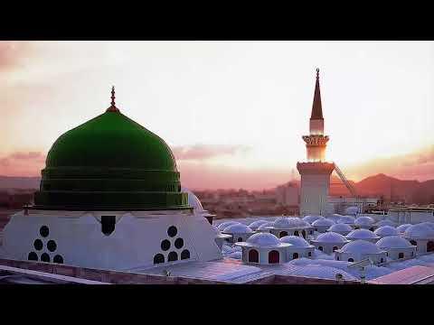 Madina ki Woh Andekhi Fazai - Beautifull Naat