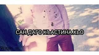 Докка ибрагимов