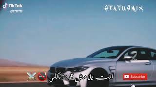 تفحيط سيارات نار 🔥 2019 على مهرجانات حالات واتس اب ❤️