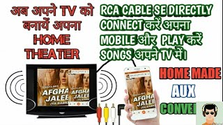 (Hindi) Play Songs From Phone To Any T.V||No Additional Port Required||With AV Cable||Free Of Cost