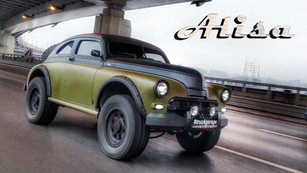 """Запознайте се с ГАЗ-М20 """"АЛИСА"""" и всички детайли от нейното създаване! Изключителен проект"""