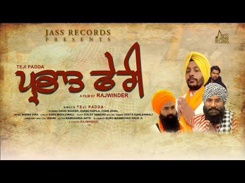 Fordan wale Jatt | (Full HD) | Jassi Sekhon Ft Gurlej Akhtar