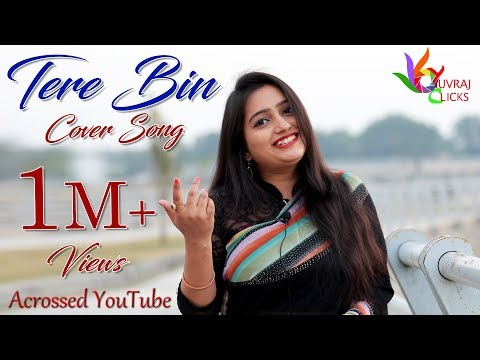 Tere Bin Cover Song | Chandrakala | Ranveer Singh | Yuvraj Clicks