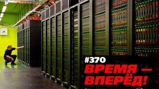 У России появился мощный суперкомпьютер. Вот для чего
