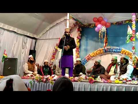 Naat sharef Qari Shahid Raza bahraichi  sohagpur. Mp