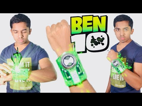 BEN 10 POWERS IN REAL LIFE Ep04 | THE ULTIMATRIX