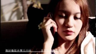 梁詠琪 偏見MV