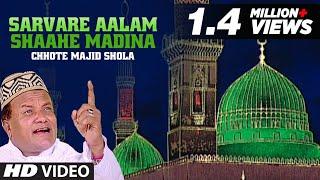 chhote-majid-shola-islamic-songs-2016-t-series-islamicmusic