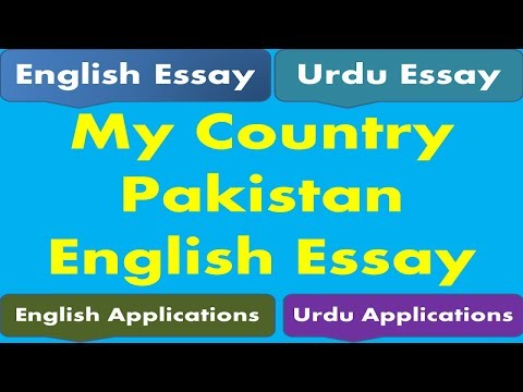 My Country Pakistan Essay in English - YouTube