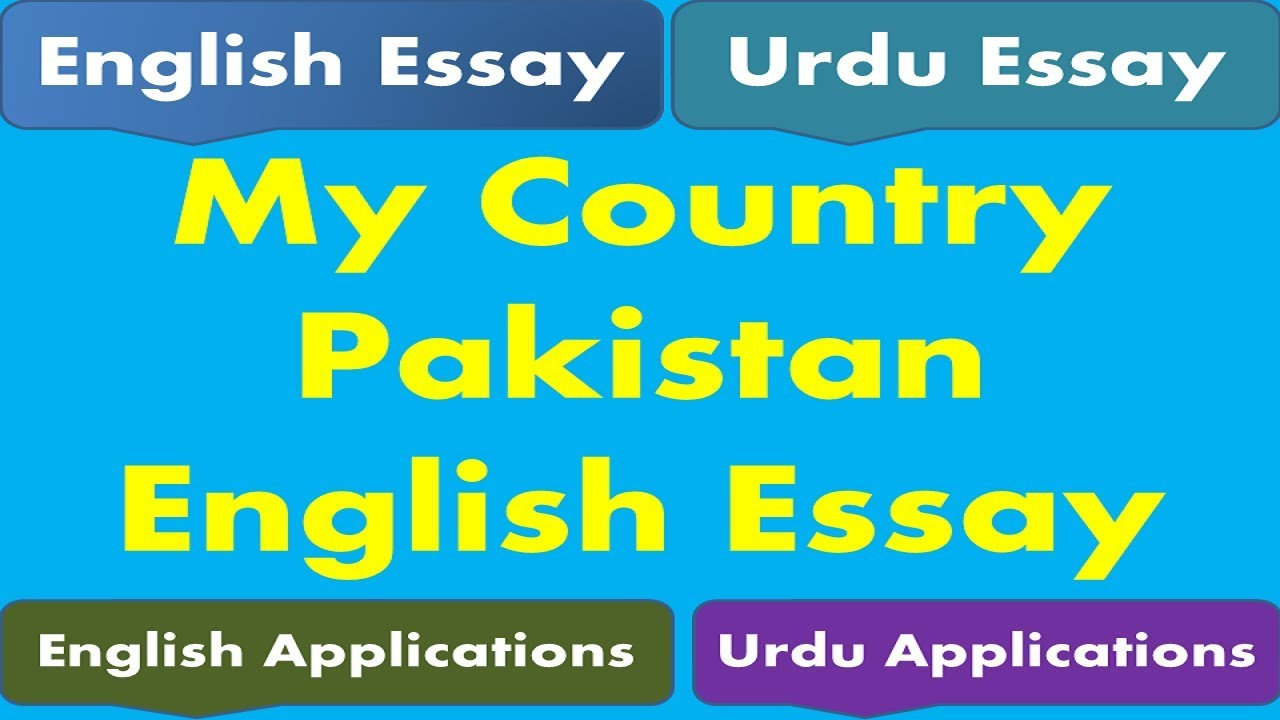 My Country Pakistan Essay in English