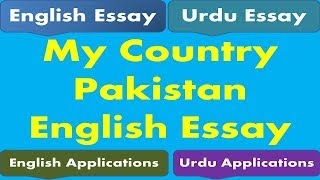 Essay Topics Pakistan  Vitaforhomecom Most Repeated Css Essay Latest Topics Css Tips For Beginners In Current  Affairs And Pakistan Affairs A Complete Guid Line On How To Pass Pakistan  Affair And