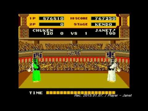 Great Swordsman(Taito Classical Game) - 1CC (3 Loops)