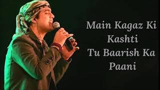 Bawara Mann Lyrics | Jolly LLB 2 | Jubin Nautiyal, Neeti Mohan | Junaid | Akshay Kumar ,Huma Qureshi