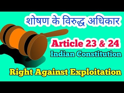 Right Against Exploitation in Indian Constitution | Article 23 and 24 | शोषण के विरुद्ध अधिकार