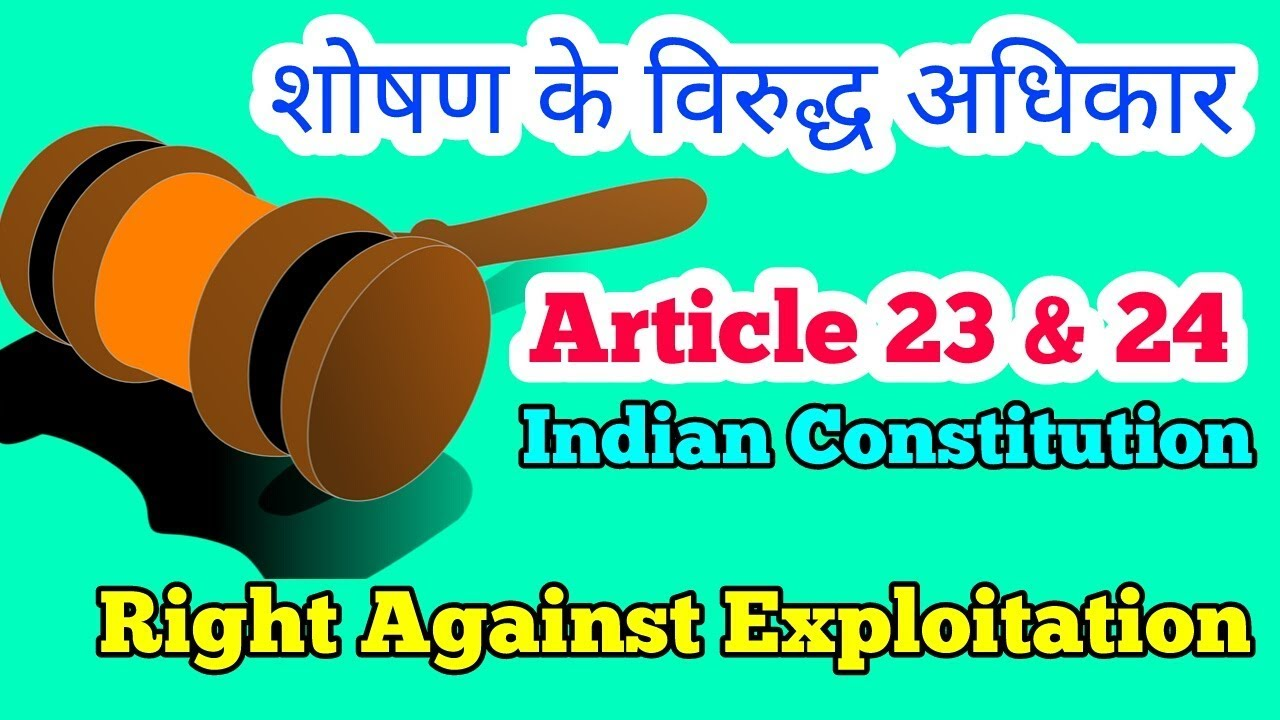 section 24 of hindu marriage act in hindi