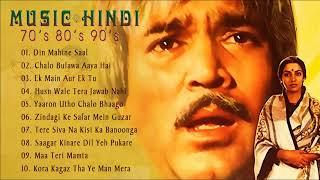 Rajesh Khanna Songs || Shabana Azmi || Avtaar 1983 Movie || Old Songs Hindi