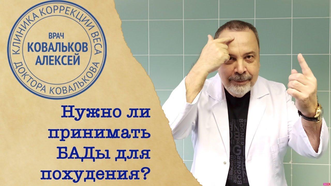 диетолог алексей ковальков о твороге