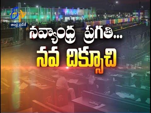 Pratidwani | 6th March 2017 | Full Episode | ETV Andhra Pradesh