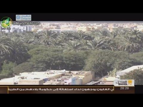 Doc / la palmeraie de nouakchott:le poumon d une ville qui etoutte - Sahel TV