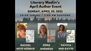 Literary Modiin April Author Event with Haviva Ner-David, Edna Shemesh & Rachel Neve-Midbar
