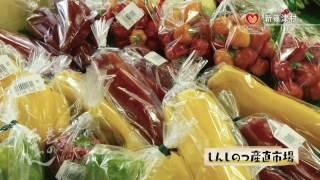 http://www.htb.co.jp/chimata/ 11月10日に放送したものです.