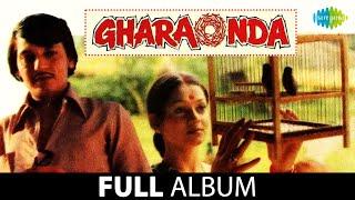 Gharaonda |  Do Deewane Shaher Mein | Ek Akela Is Shaher Mein | Amol Palekar |  Zarina Wahab